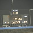 20060721_060