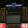20061015_038
