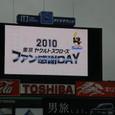 20101123_001
