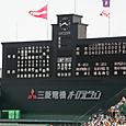 2011081510_097