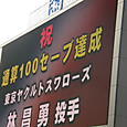 20110504_050