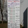 20101121_004