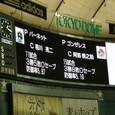 20100719d_006