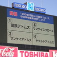 20081123_107